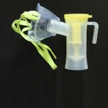Nebulizer Atomizer Mask with Child Mask